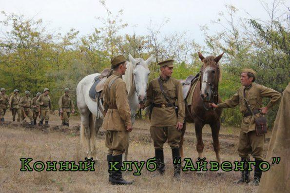 Лошади в кино
